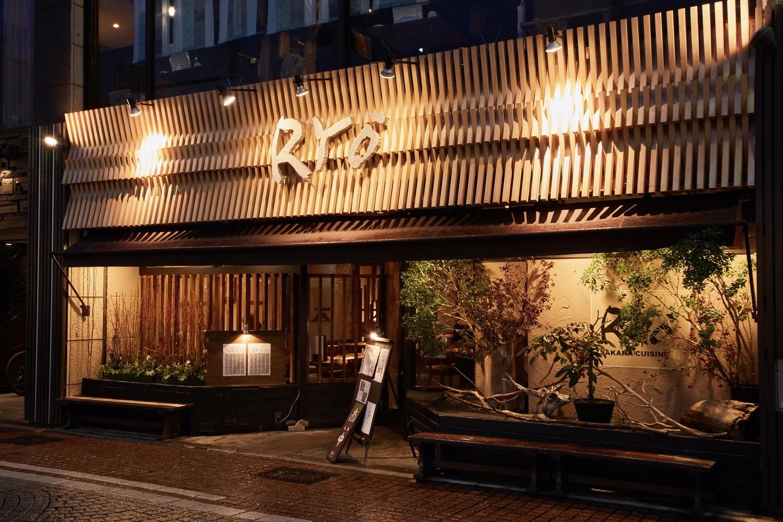 RYO店舗概要