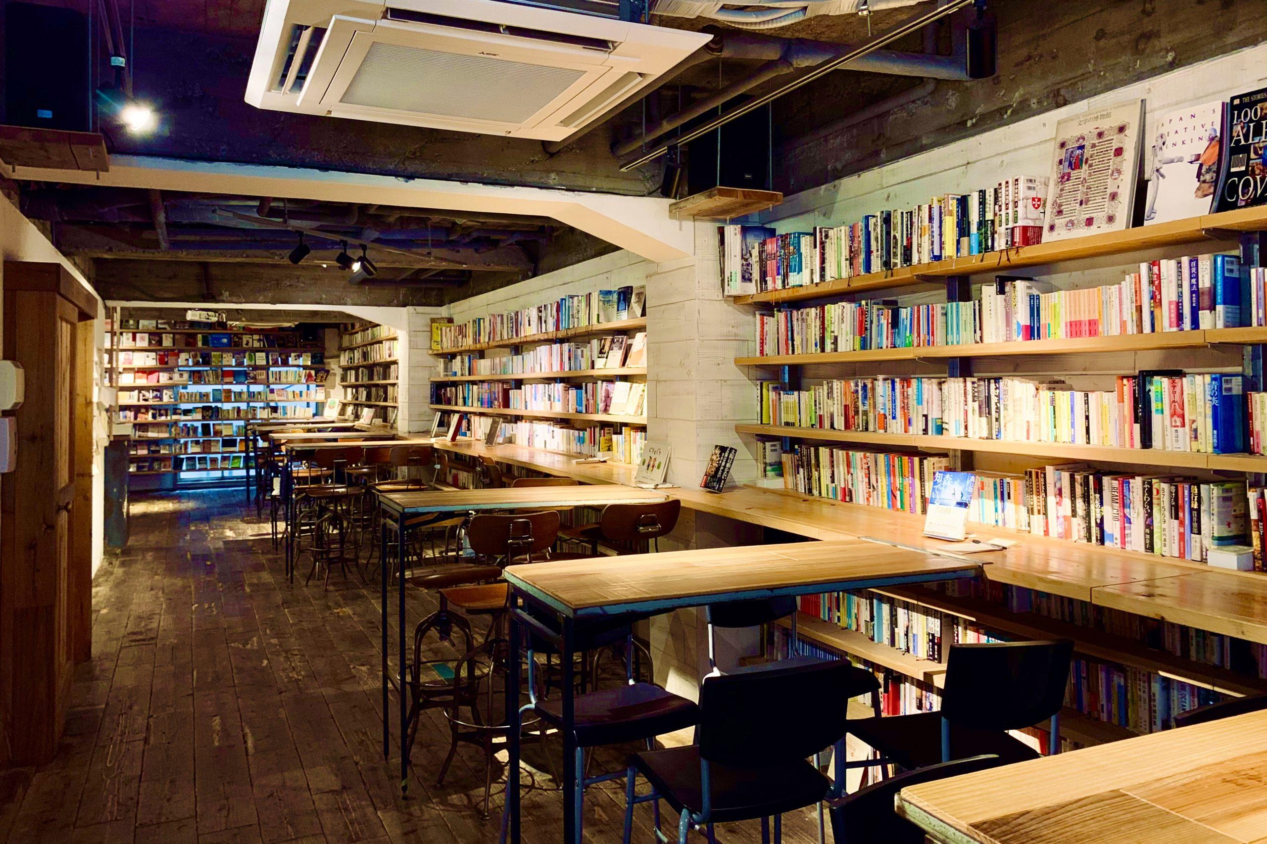 森の図書室店内の様子