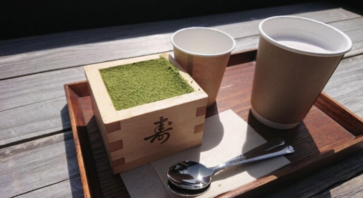 茶寮 石尊