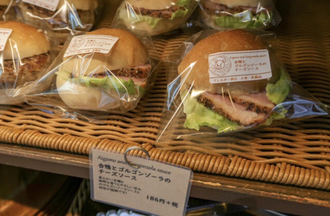 パン工房 タムラ
